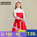 Dress China Red 6624 female Bala 130cm 140cm 150cm 160cm 165cm 170cm Cotton 67.4% polyester 32.6% spring and autumn leisure time Long sleeves other Cotton blended fabric A-line skirt Class B Spring 2021 Chinese Mainland
