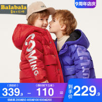 Down Jackets 90cm 100cm 110cm 120cm 130cm 80% White duck down male Bala polyester Medium length No detachable cap Zipper shirt Cartoon animation Class C Polyester 100% Polyester 100% Winter of 2019 They were 2 years old, 3 years old, 4 years old, 5 years old, 6 years old and 7 years old leisure time