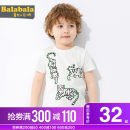 T-shirt summer leisure time No model in real shooting nothing Cotton 94.8% polyurethane elastic fiber (spandex) 5.2% 21172191118 other Sweat absorption Summer 2020 male Bala 12 months, 18 months, 2 years old, 3 years old, 4 years old, 5 years old, 6 years old and 7 years old Cartoon animation