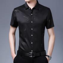 shirt Youth fashion Others M,L,XL,2XL,3XL,4XL 1301 [black], 1302 [black], 1303 [black], 1591 [red], 1591 [yellow], 2001 [black], 2002 [black], 2003 [black], 2090 [black], 2091 [black], 2200 [black], 2250 [white], 2250 [black], 8058 [black], 1519 [black], 1519 [green] routine Pointed collar (regular)