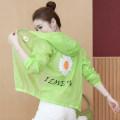 short coat Summer 2021 S,M,L,XL,2XL Light green, light blue, rose red, white, yellow Long sleeves Thin money Self cultivation Versatile Zipper, print