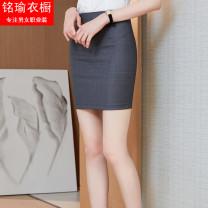 skirt Summer 2021 XS [fit waist 1'8], s [fit waist 1'9], m [fit waist 2'1], l [fit waist 2'2], XL [fit waist 2'2], XXL [fit waist 2'3], 3XL [fit waist 2'4], 4XL [fit waist 2'5], 5XL [fit waist 2'6] Short skirt commute High waist skirt Solid color Type O 51% (inclusive) - 70% (inclusive) zipper