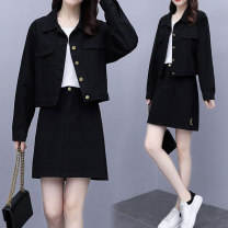 Women's large Spring 2021 black Large size L [100-120 Jin recommended], large XL [120-140 Jin recommended], large 2XL [140-160 Jin recommended], large 3XL [160-180 Jin recommended], large 4XL [180-200 Jin recommended] Other oversize styles Two piece set commute Straight cylinder moderate Long sleeves