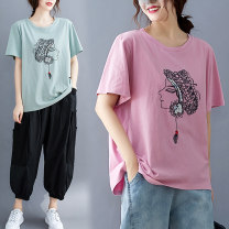 Women's large Spring 2021 White, green, pink Large L [100-140 Jin recommended], large XL [140-180 Jin recommended] T-shirt singleton  commute easy thin Short sleeve literature Crew neck routine 25-29 years old