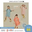 Dress Grey powder light fog blue Khaki yellow Asahi red female Uncle Mian 110cm 120cm 130cm 140cm 150cm 160cm 165cm Cotton 72.1% polyester 27.9% cotton other Summer 2021 Four, five, six, seven, eight, nine, ten, eleven, twelve