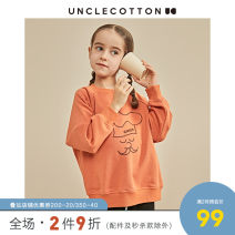 Sweater / sweater Uncle Mian Carrot ginger deep sea salt blue neutral 110cm 120cm 130cm 140cm 150cm 160cm spring and autumn nothing leisure time cotton Cartoon animation Cotton 85.4% polyester 14.6% Spring 2021