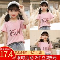 T-shirt Dorky baby 110cm 120cm 130cm 140cm 150cm 160cm 90cm 100cm female summer Short sleeve Crew neck Korean version There are models in the real shooting nothing cotton Cartoon animation Cotton 95% polyurethane elastic fiber (spandex) 5% 1D113-2 Sweat absorption Summer 2021 Chinese Mainland