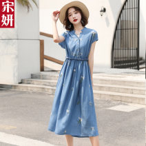Dress More than 95% other Other 100% Summer 2020 Medium length skirt Song Yan singleton  Short sleeve commute Pure e-commerce (online sales only) V-neck High waist other Solid color other routine 25-29 years old SY20B20201672 Korean version Making old tie with Auricularia auricula M L XL 2XL