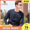 T-shirt Fashion City D8a374275 - dark blue - d8a374275 - dark red - d8a374275 - dark grey- routine M L XL XXL XXXL Camel Long sleeves Crew neck standard Other leisure Four seasons D8A374275 Polyester 50.3% cotton 49.7% youth routine Basic public Knitted fabric Autumn of 2018 Alphanumeric other other