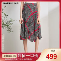 skirt Summer 2020 S M L XL XXL black Middle-skirt Natural waist 35-39 years old LW00549W0 More than 95% other NAERSILING polyester fiber Polyester 100% Same model in shopping mall (sold online and offline)