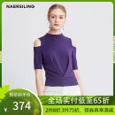 Wool knitwear Autumn of 2018 36/S 38/M 40/L 42/XL 44/XXL Red black purple light pink Short sleeve singleton  Socket Viscose 51% (inclusive) - 70% (inclusive) Regular routine commute Self cultivation High collar Solid color Simplicity LZ00648R5 30-34 years old NAERSILING