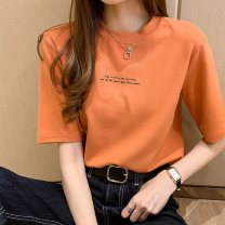 T-shirt White, black, dark green, orange, short sleeve white T-shirt M,L,XL,2XL Summer 2020 Short sleeve Crew neck easy routine commute polyester fiber 96% and above 18-24 years old Korean version originality printing
