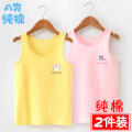Vest sling Sleeveless 175 90 100 110 120 130 140 150 160 165 170 summer Childlike innocence female There are models in the real shooting leisure time Cartoon animation Crew neck nothing Pure cotton (95% and above) Cotton 100% TXTQ005 Class A Summer of 2019 Chinese Mainland Zhejiang Province Hangzhou
