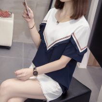 Women's large Summer 2020 blue L [100-120 Jin recommended], XL [120-140 Jin recommended], 2XL [140-160 Jin recommended], 3XL [160-180 Jin recommended], 4XL [180-200 Jin recommended] T-shirt singleton  commute easy moderate Socket Short sleeve Solid color Korean version V-neck routine Collage other