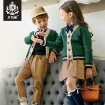 School uniform / school uniform customization Boy's four piece set - green girl's four piece set - Green boy's four piece set - red girl's four piece set - red boy's five piece set - green girl's five piece set - Green boy's five piece set - red girl's five piece set - red neutral Aikutong college