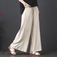 Casual pants White, beige apricot M [100-115 kg], l [116-130 kg], XL [131-145 kg], XXL [146-160 kg] Summer 2020 trousers Versatile Thin money 51% (inclusive) - 70% (inclusive) cotton cotton