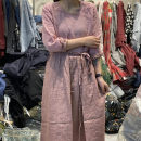 Dress Spring 2021 Pink Average size longuette singleton  Long sleeves Sweet square neck High waist Broken flowers other routine Others 18-24 years old Type H oother 81% (inclusive) - 90% (inclusive) other hemp Mori