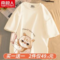 T-shirt Female s female m female l female XL female 2XL female 3XL Summer 2021 Short sleeve Crew neck easy Regular routine commute cotton 96% and above 18-24 years old Simplicity youth Cartoon letters NGGGN LH004-470452 printing Cotton 100% Pure e-commerce (online only)