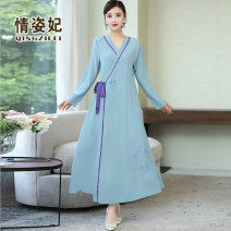 Dress Autumn of 2019 Dark blue light blue M L XL 2XL Mid length dress singleton  Long sleeves commute V-neck middle-waisted A-line skirt routine 25-29 years old Type A Love Princess ethnic style Embroidered lace QZF19C192211 More than 95% other Other 100% Pure e-commerce (online only)