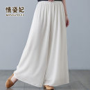 Casual pants white Average size Spring 2021 trousers Wide leg pants Natural waist commute QZF21A207298 Love Princess ethnic style pocket Other 100% Pure e-commerce (online only) Asymmetry