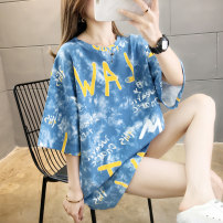 Women's large Summer 2021, spring 2021 Green, blue Collection store + baby [priority delivery privilege], m (recommended 80-100 kg), l (recommended 100-120 kg), XL (recommended 120-140 kg), 2XL (recommended 140-160 kg) T-shirt singleton  commute easy moderate Socket Short sleeve letter Korean version