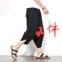 Casual pants Others Youth fashion 5XL,4XL,3XL,2XL,XL,L,M routine Ninth pants Other leisure easy Micro bomb summer Large size Chinese style 2020 Medium low back Straight cylinder Haren pants Pocket decoration washing Ethnic style Sweat cloth Cotton and hemp