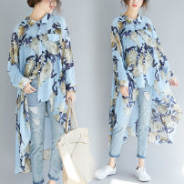 Women's large Summer of 2019 blue Large average size [100-200kg] shirt singleton  commute easy moderate Cardigan Long sleeves Korean version Medium length Chloroprene Other / other 25-29 years old 31% (inclusive) - 50% (inclusive)