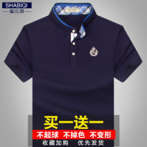 T-shirt Fashion City routine 165/S 170/M 175/L 180/XL 185/2XL 190/3XL 195/4XL 200/5XL Shabiqi Short sleeve stand collar easy daily summer BQ1615 Cotton 93.5% polyurethane elastic fiber (spandex) 6.5% youth routine Business Casual Cotton wool Summer 2016 Solid color Embroidered logo Cotton ammonia