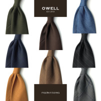 necktie C-1, C-2, C-3, C-4, C-5, C-6, C-7 (in the supplementary order - 4.23 delivery), C-8, C-9, C-10, C-11, C-12, C-13, C-14, C-15, C-16, C-17, C-19, C-20, C-21, C-22, c-23, C-24 Arrow tie Common type (7cm-12cm) other other other business affairs Yarn dyed weaving other
