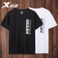 Sports T-shirt XTEP / Tebu 165/S 170/M 175/L 180/XL 185/2XL 190/3XL Short sleeve male eighty-nine Crew neck R-880229010163_ s67jH routine Quick drying and ventilation Summer 2020 Brand logo design letter Sports & Leisure polyester fiber yes