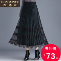 skirt Winter 2020 Average size (80-150 kg) Coffee green black Mid length dress commute High waist Pleated skirt Solid color Type A B30986 other Red core rain Mesh splicing Korean version Pure e-commerce (online only)