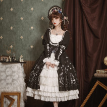 Lolita / soft girl / dress BNT with bead chain L