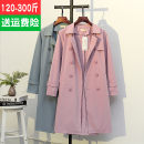 Women's large Autumn of 2019 Pink, blue Big XXL, big XXXL, big XXXXL, big XXXXL, big 6xl Windbreaker singleton  commute Self cultivation Cardigan Long sleeves Solid color Korean version Medium length 25-29 years old Button 51% (inclusive) - 70% (inclusive)