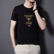 T-shirt Youth fashion Crown black, flower tiger, eagle, bee red, crown white, English tiger Plush and thicken Others Long sleeves High collar Super slim daily Four seasons 2021