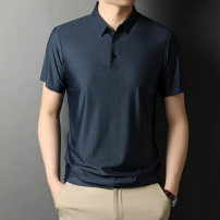 shirt Business gentleman Others 165/S,170/M,175/L,180/XL,185/2XL,190/3XL Black, dark blue, dark red, dark green Thin money square neck Short sleeve Self cultivation go to work summer Business Casual 2021 Solid color Color woven fabric No iron treatment cotton Button decoration