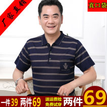 T-shirt Business gentleman routine 165 for less than 100-120 kg, 170 for less than 120-140 kg, 175 for less than 140-160 kg, 180 for less than 160-175 kg, 185 for less than 175-190 kg Ailai Leopard Short sleeve Lapel easy daily summer Dad's real pocket 588 middle age routine Business Casual 2018