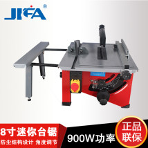 Table saw Jifa Direct current Ordinary 900W + 24 teeth saw blade extended 1200W + 24 teeth saw blade extended 1200W + 80 teeth saw blade sent 24 teeth extended 1200W + 100 teeth saw blade sent 24 teeth ordinary 900W + 80 teeth saw blade sent 24 teeth ordinary 900W + 100 teeth saw blade sent 24 teeth