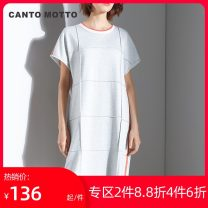 Dress Summer of 2018 Mixed color white 36/155/S 38/160/M 40/165/L Mid length dress singleton  Short sleeve commute Crew neck middle-waisted other Socket other routine Others 30-34 years old Type H canto motto lady Patchwork printing D82579 30% and below Lycra Lycra