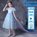Dress female Other / other Other 100% No season princess Short sleeve Solid color cotton Princess Dress Class B 14, 3, 5, 9, 12, 7, 8, 6, 2, 13, 11, 4, 10 Chinese Mainland