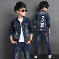 suit Other / other 110cm,120cm,130cm,140cm,150cm,160cm,170cm male spring and autumn other Long sleeve + pants 2 pieces routine There are models in the real shooting Single breasted nothing other Denim children Expression of love Class B Other 100%