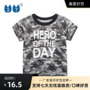 T-shirt 9273 grey camouflage 27KIDS 90cm,100cm,110cm,120cm,130cm,140cm neutral summer Short sleeve Crew neck leisure time No model nothing cotton Cartoon animation Cotton 100% Class A other 8 years old, 7 years old, 6 years old, 5 years old, 4 years old, 3 years old, 2 years old, 18 months old