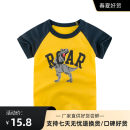 T-shirt 9931 m white / Aqua Blue, 9917 gold / noble blue 27KIDS 90cm,100cm,110cm,120cm,130cm,140cm neutral summer Short sleeve Crew neck motion No model nothing cotton Cartoon animation Cotton 100% Class A Sweat absorption 2, 3, 4, 5, 6, 7, 8, 9, 10 years old Chinese Mainland Guangdong Province