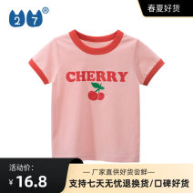 T-shirt 27home 90cm,100cm,110cm,120cm,130cm,140cm female summer Short sleeve Crew neck Korean version No model nothing cotton other Cotton 100% Class A Sweat absorption 2, 3, 4, 5, 6, 7, 8, 9, 10 years old