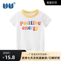 T-shirt 27home 90cm,100cm,110cm,120cm,130cm,140cm female summer Short sleeve Crew neck Korean version No model cotton Cartoon animation Cotton 100% Class A Sweat absorption 2, 3, 4, 5, 6, 7, 8, 9, 10 years old Chinese Mainland Guangdong Province zhongshan