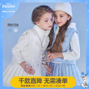 suit mini peace 110cm 120cm 130cm 140cm 150cm female winter leisure time Sleeveless + skirt 2 pieces routine Zipper shirt nothing Class C Winter of 2019 3 years old, 4 years old, 5 years old, 6 years old, 7 years old, 8 years old, 9 years old, 10 years old, 11 years old, 13 years old, 14 years old