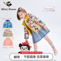Down Jackets 80cm 90cm 100cm 110cm 120cm 130cm 140cm 150cm 160cm 90% White duck down Children, women and men mini peace polyester fiber have cash less than that is registered in the accounts No detachable cap Zipper shirt Class C Polyamide fiber (nylon) 100% Polyester 100% Winter 2020 leisure time