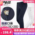 Golf apparel XXS XS S M L XL XXL XXXL male PGM trousers Spring 2020 yes