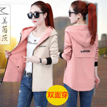 short coat Winter of 2019 M L XL 2XL 3XL 4XL Long sleeves have cash less than that is registered in the accounts Plush singleton  easy commute zipper Mainz  96% and above 6903... polyester fiber Polyester 100% Pure e-commerce (online only)