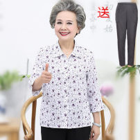 Middle aged and old women's wear Spring 2021, summer 2021 Happiness shirt easy singleton  Over 60 years old Cardigan Polo collar routine routine Other / other Chiffon 71% (inclusive) - 80% (inclusive)