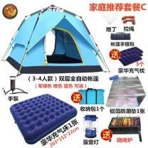 Camping / Tourism / Mountaineering Tent Four seasons account 2000mm (inclusive) - 3000mm (inclusive) Glass fiber reinforced plastics One bedroom Over 3000mm Build free quick start The boat of freedom Camel 3-4 Double account 210D Oxford cloth 210D silver coated oxford fabric 201-500 yuan China 4.5kg